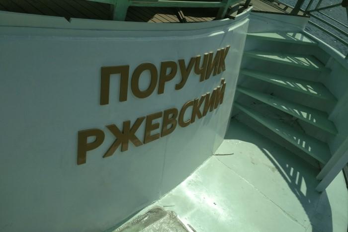 Палуба РЕМПРОСТРОЙ фото