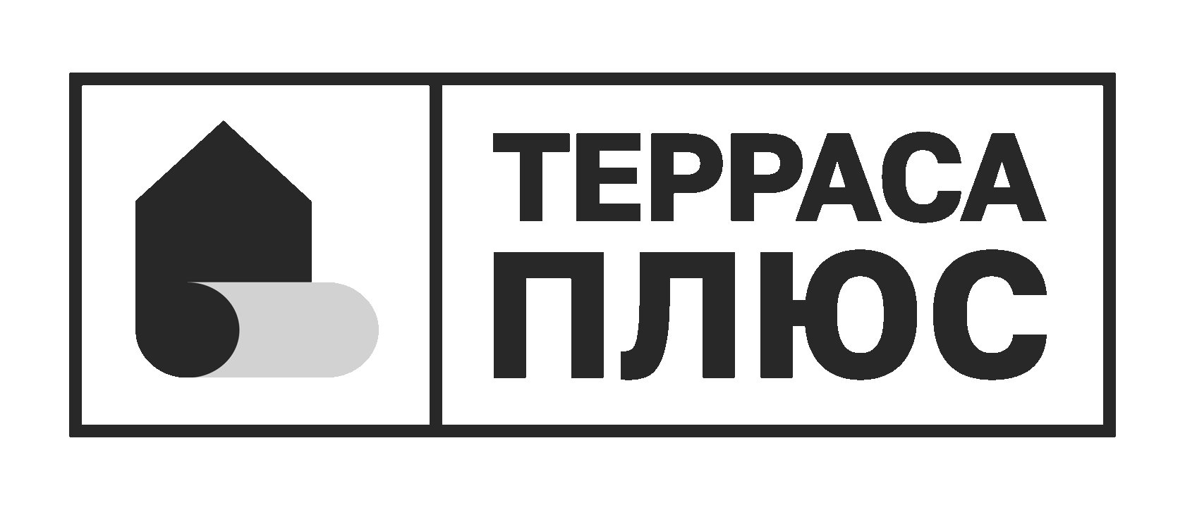 Клиент терраса плюс РЕМПРОСТРОЙ фото