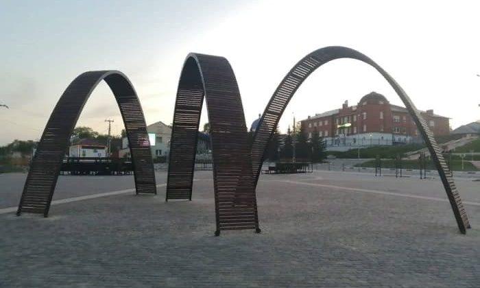 Арка в на Центральной площади